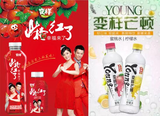 果汁饮料市场迎来新秀入局,变样山楂红了果汁抢占先机!