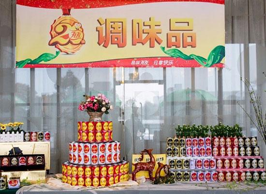 从泡椒凤爪到豆豉酱:有友食品致力于为顾客创造价值