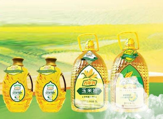 兴贸公司玉米油已通过清真认证