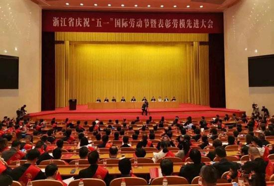 喜报|浙江李子园食品股份有限公司双喜临门,载誉归来!