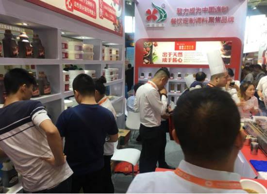 佳元禄公司参展第三届中食餐饮博览会取得圆满成功!
