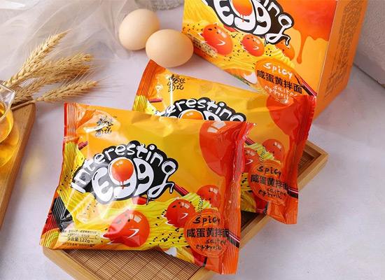 捞面传说不是传说,国内率先推出的咸蛋黄拌面,邀您相约上海中食展!