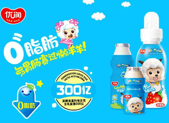 优润乳酸菌联手国民动漫IP,强势打造畅销单品!
