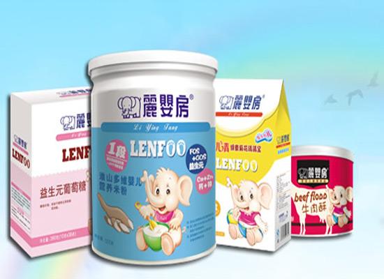 丽婴房亮相京正北京孕婴展,期待今后与您合作