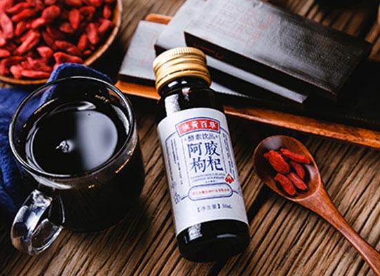 故黄百草阿胶枸杞酵素,呵护你的健康