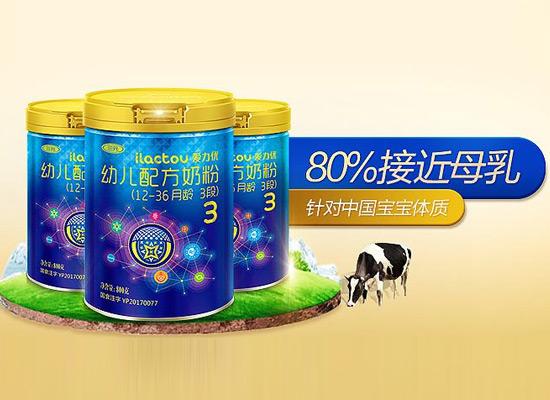 三元奶粉更适合中国宝宝的营养配比