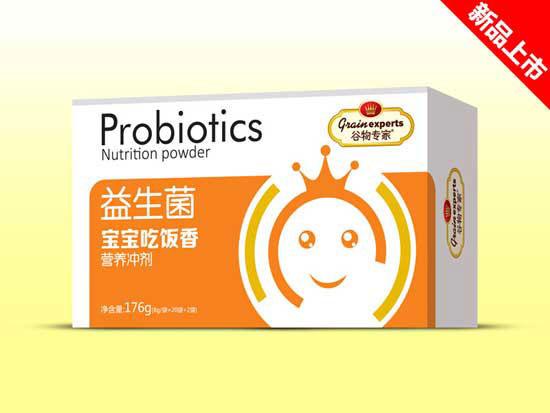为宝宝的健康成长加码助力,益生菌营养冲剂新品上市