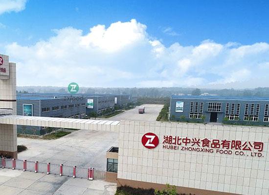 湖北中兴食品有限公司质量兴企纪实,内外兼修促发展