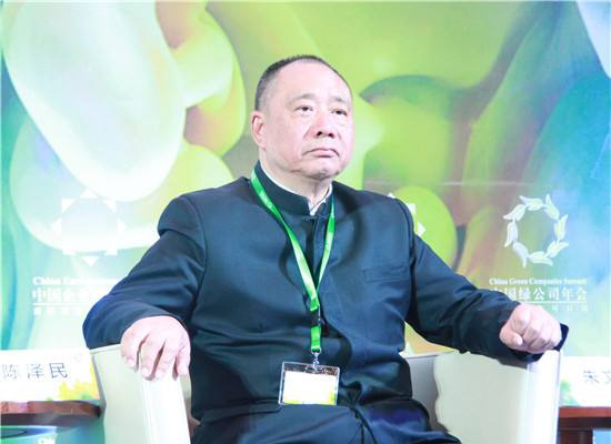 """陈泽民董事长荣膺""""改革开放40年百名杰出民营企业家"""""""