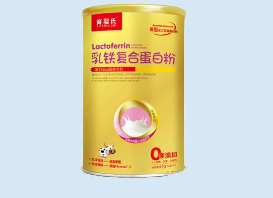 育婴氏乳铁复合蛋白粉 ,美国进口原料真正零添加