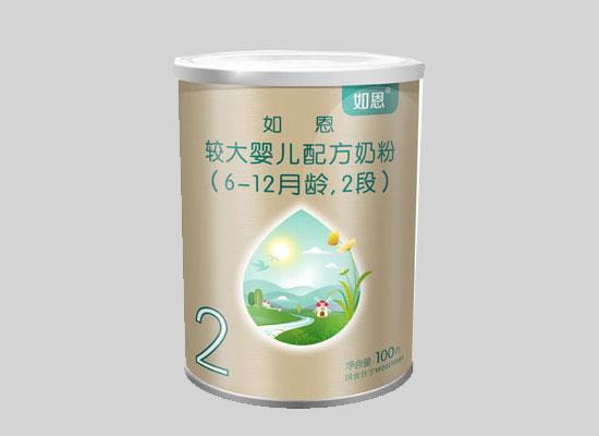如恩婴幼儿配方奶粉,品质优良营养均衡