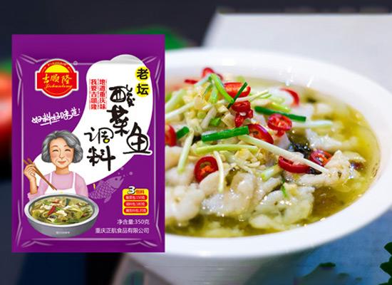 吉顺隆老坛酸菜鱼调料,健康美味,一步到位!