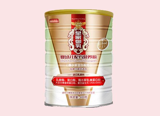 皇家御乳无乳糖配方营养粉 三大优势为腹泻期宝宝而生