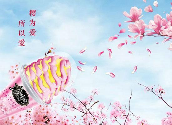 樱花季,华少邀你赏(尝)樱花