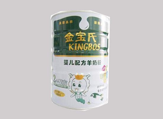 金宝氏婴儿3+配方羊奶粉,专业的婴幼儿奶粉呵护