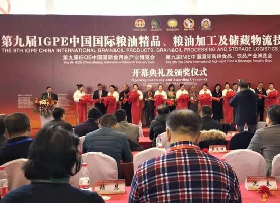 喜燕食用油荣获国际食用油产业博览会金奖