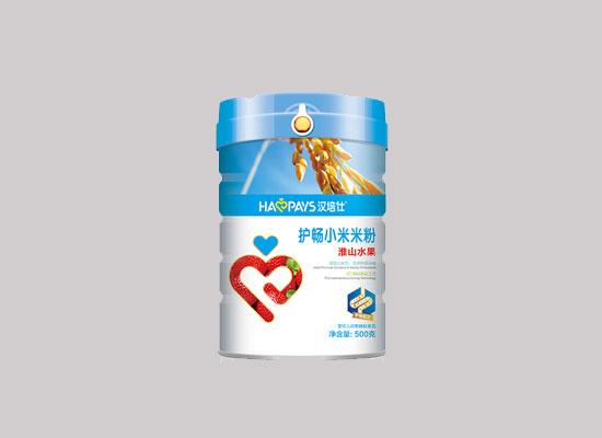 汉培仕护畅小米米粉,细微呵护健康宝宝