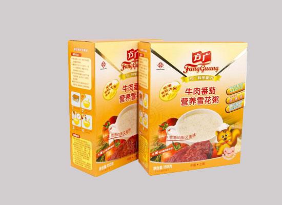 方广牛肉番茄营养雪花粥,独特雪花造型安全健康