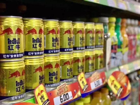 天絲國際控股布局新形態下的運動飲料市場,未來可期!