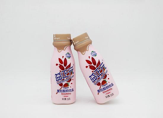 益正元乳酸菌饮料新品上市,欢迎各位经销商代理