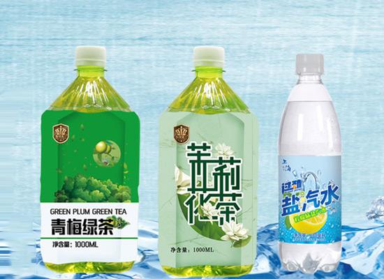 蓝猫食品饮料携手盐汽水和茶饮料亮相安徽糖酒会