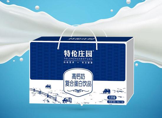 特伦庄园纯牛奶新品上市,好奶源产出优质牛奶