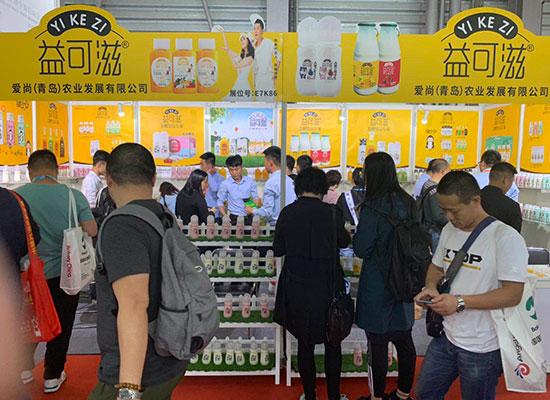 2019广州展会盛大开幕,益可滋饮品盛装亮相
