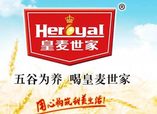 皇麦世家小伙伴们的惠州春季拓展之旅