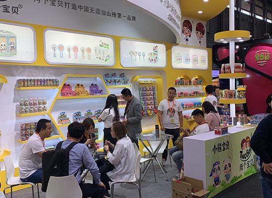 上海中食展,顺丰食品与您同在,给您更好的选择