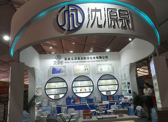 漯河食品博览会尽展风采,沈源泉签约不断