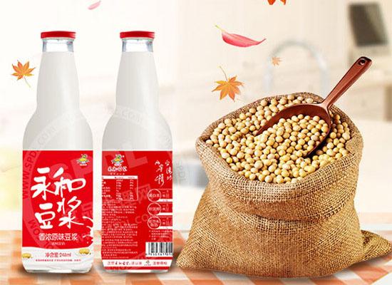 永和豆浆加盟费多少,豆浆美食占领市场!