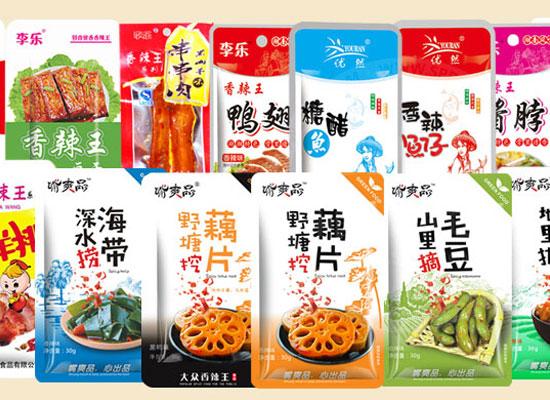 香辣王食品,产品众多,欢迎广大代理商前来咨询!
