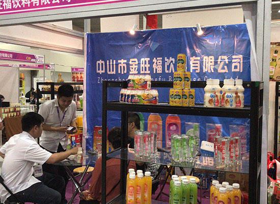 金旺福饮料亮相武汉糖酒会,你相信我们才会有未来