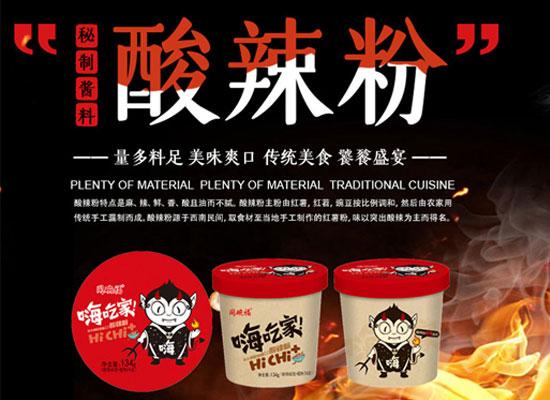 网红美食螺蛳粉,看同碗福螺蛳粉如何创造千万销售额!