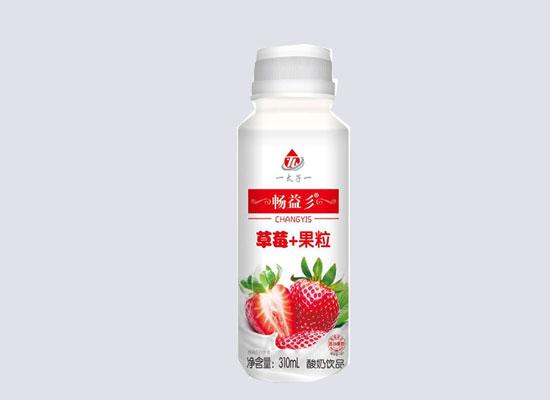 新鲜加果粒,太子果粒酸奶和你一起享受美好生活