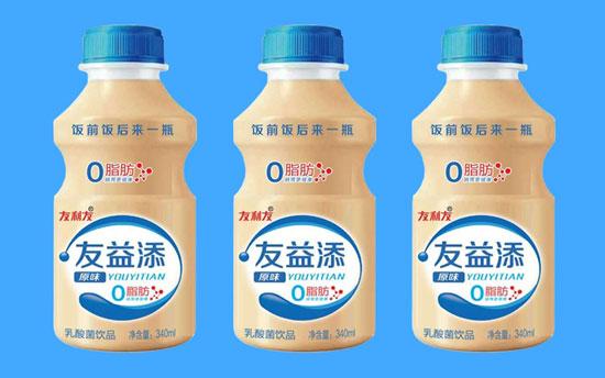 乳酸菌市场再爆新品,友益添乳酸菌为市场注入新活力!