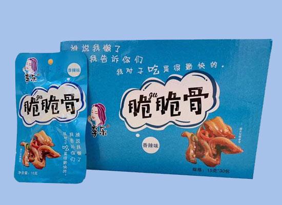 沅江市大众香辣王礼盒,送人自食两相宜!