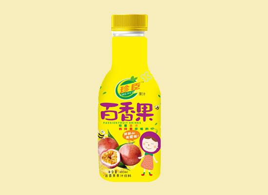 中劲百香果汁饮料开启财富商机,助你抢占终端市场