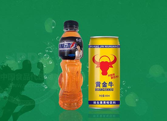 山东省青州市天然功能饮料,大包装更尽兴,风靡饮品市场