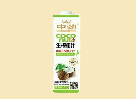 中劲生榨椰汁植物蛋白饮料,一口让你转粉的椰汁