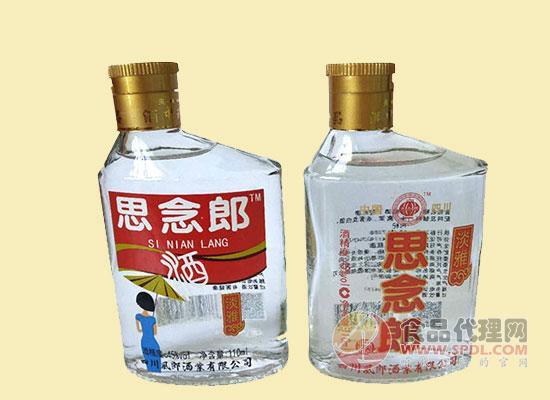 思念郎白酒简约大气品质高,送礼更有面