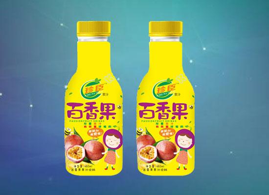 中劲珍臣百香果汁饮料加盟有什么优势