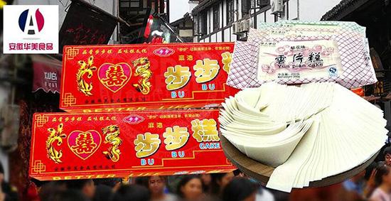 安徽华美步步糕食品,品味糕点文化,享受不同人生