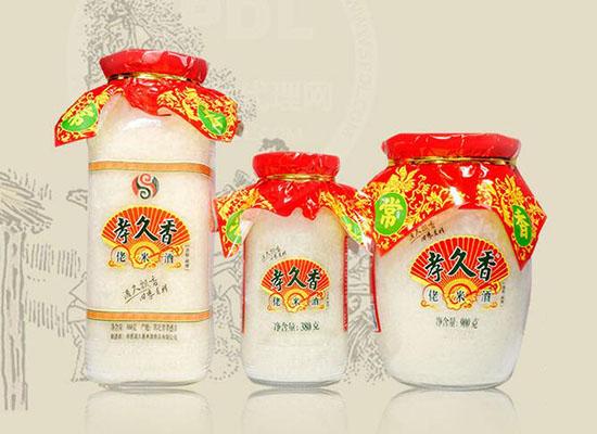 孝感酒久香米酒,口感醇正,经销商代理的好产品
