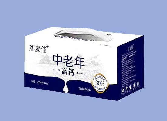 初元甄享中老年高钙奶,致力于中老年人的健康饮用奶