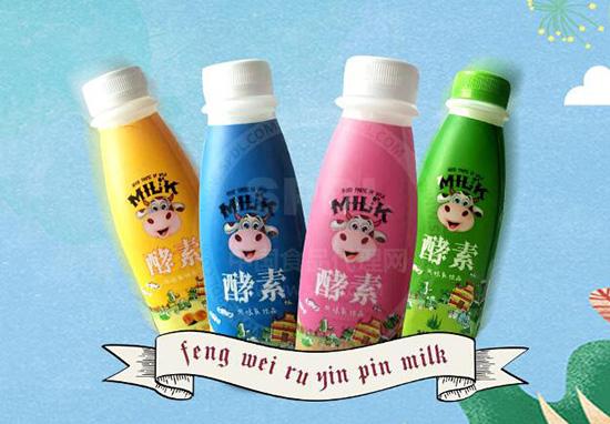 山东老感觉酵素风味乳饮品,包装新颖,趋于年轻化方向