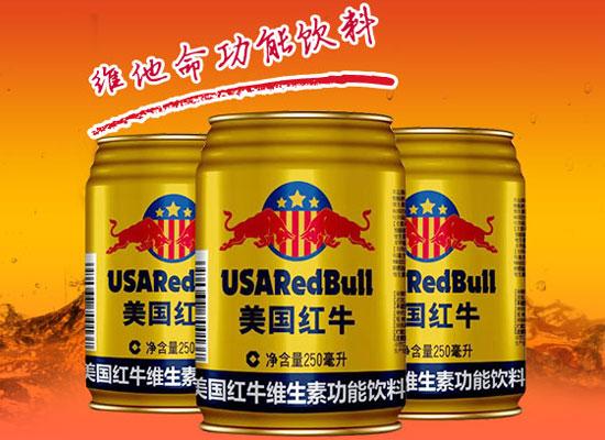 河南省琅津生物有限公司加盟要求