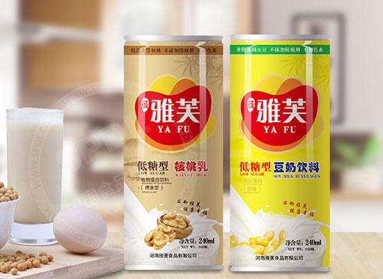 河南雅芙食品有限公司加盟优势