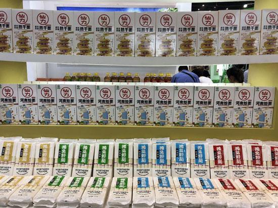 河南仙力面业有限公司参加中国第二届粮食交易大会掠影