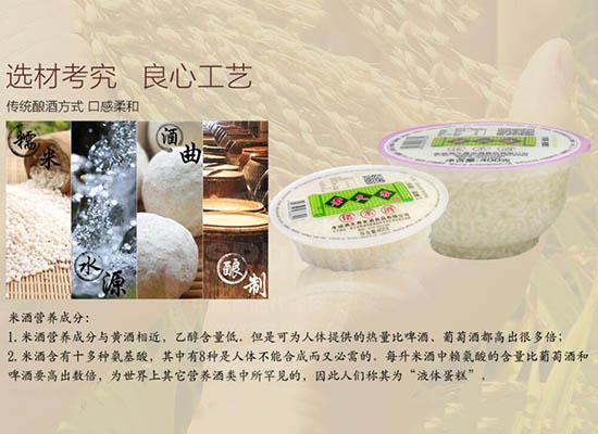 酒久香米酒,良心工艺,传统酿酒方式,值得信赖